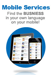 Cens.com Mobile Services